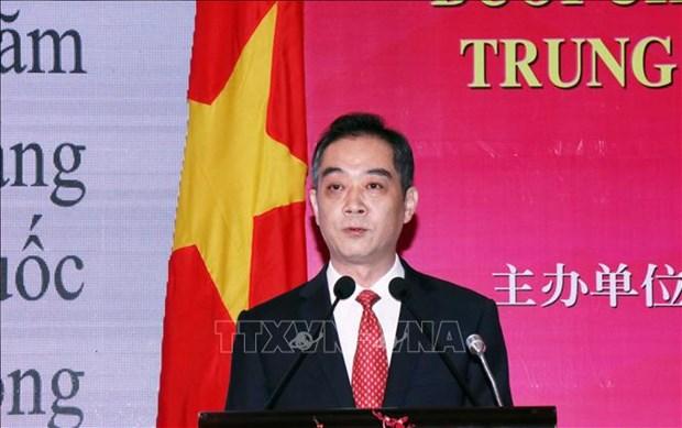 培育越南胡志明市人民与中国人民的友好关系 hinh anh 2