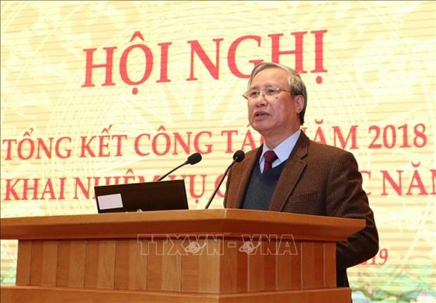 越共中央办公厅部署2019年工作任务 hinh anh 2