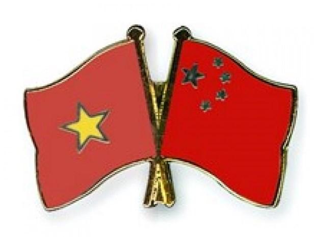 越中建交69周年纪念活动在河内举行 hinh anh 1
