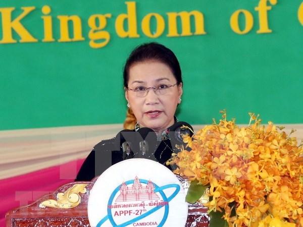 越南为加强亚太议会伙伴关系作出贡献 hinh anh 1