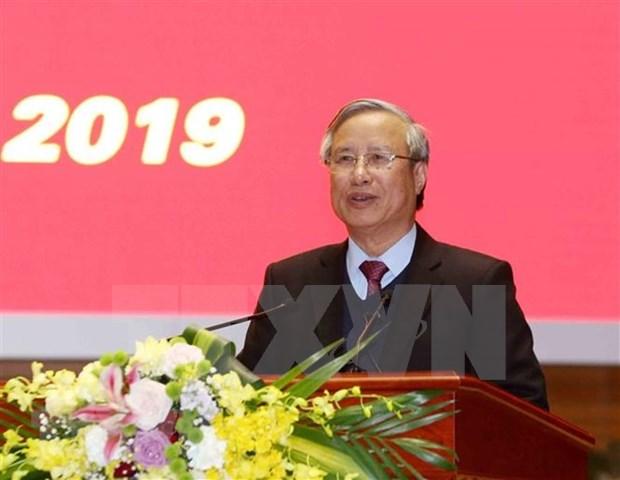 2018年党建工作总结暨2019年任务部署会议在河内召开 hinh anh 1