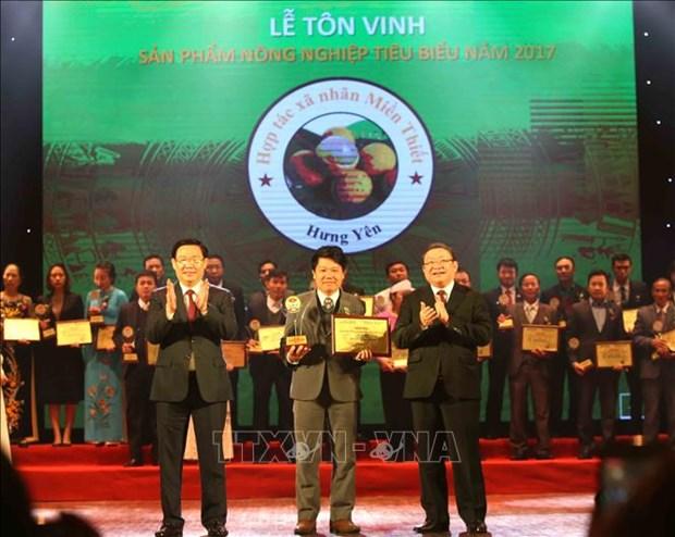 153个典型农业产品获表彰 hinh anh 1