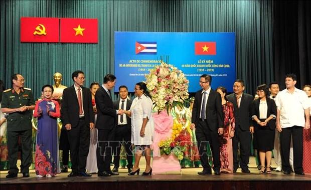 胡志明市人民议会主席:越南与古巴的经贸合作将取得长足进展 hinh anh 1