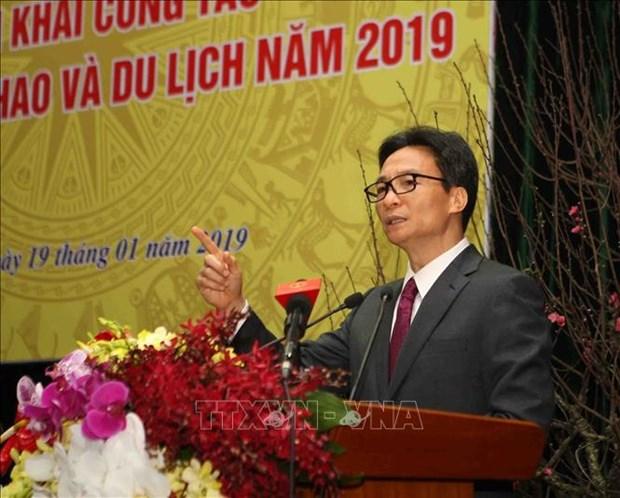 越南政府副总理武德儋:须营造安全、友善、文明的旅游环境 hinh anh 2