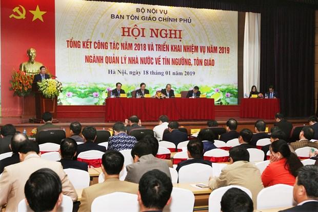 张和平副总理:不许自发而非法的宗教组织组建 hinh anh 1