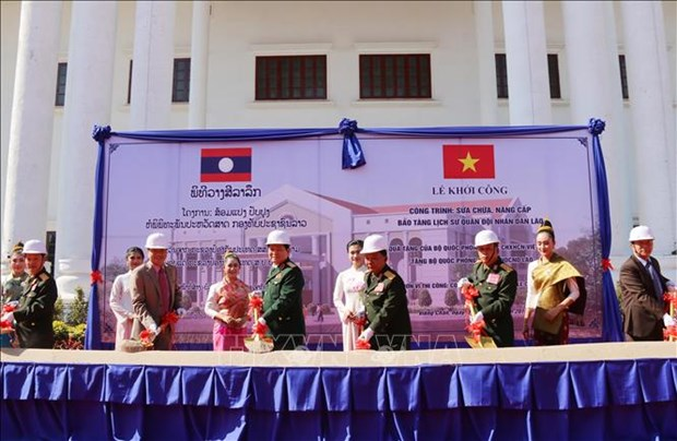 越南国防部援助老挝升级改造人民军队博物馆 hinh anh 1