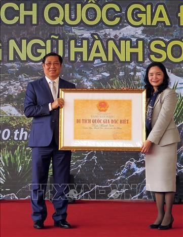 岘港市五行山名胜群正式成为国家级特殊遗迹 hinh anh 1