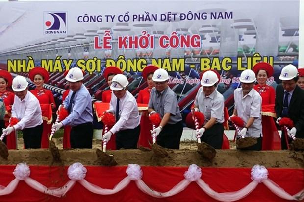 西南部首家纱线厂在薄辽省动工兴建 hinh anh 1