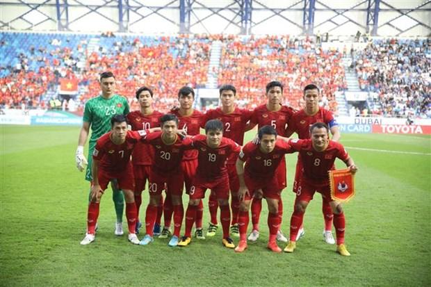越南队0-1日本队:VAR的点球 hinh anh 2