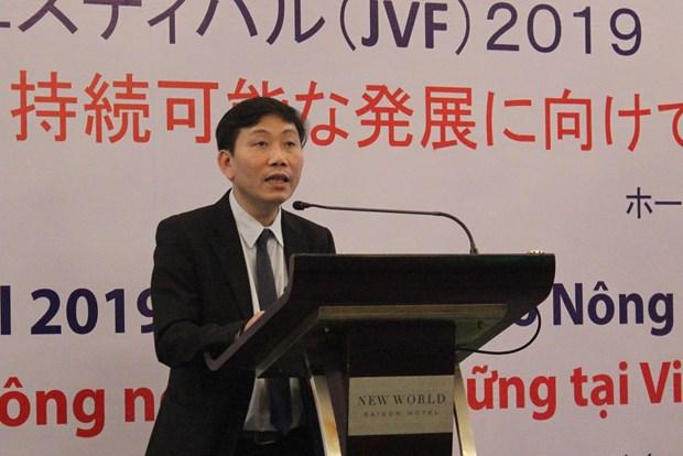 探讨促进越南农业可持续发展的措施 hinh anh 1