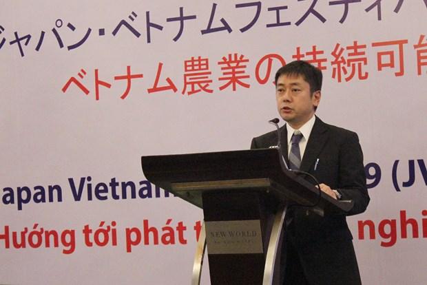 探讨促进越南农业可持续发展的措施 hinh anh 2