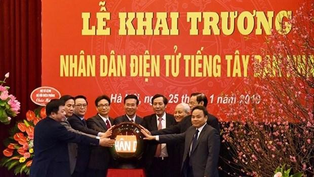 越南人民报网西班牙语版正式开通 hinh anh 1