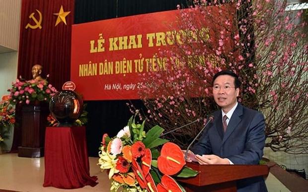 越南人民报网西班牙语版正式开通 hinh anh 2