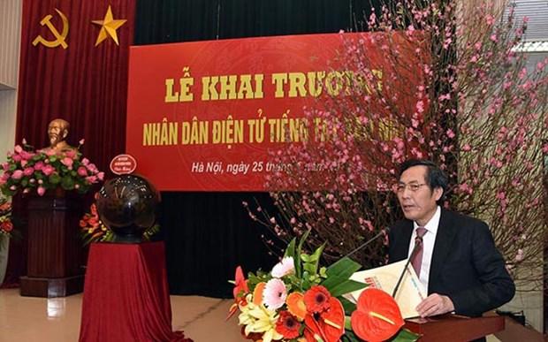 越南人民报网西班牙语版正式开通 hinh anh 3
