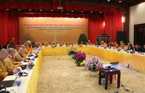 越南为2019年联合国卫塞节做出充分准备 hinh anh 1