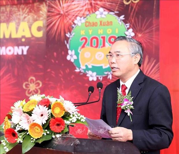 2019年春节展览会在河内开幕 hinh anh 2