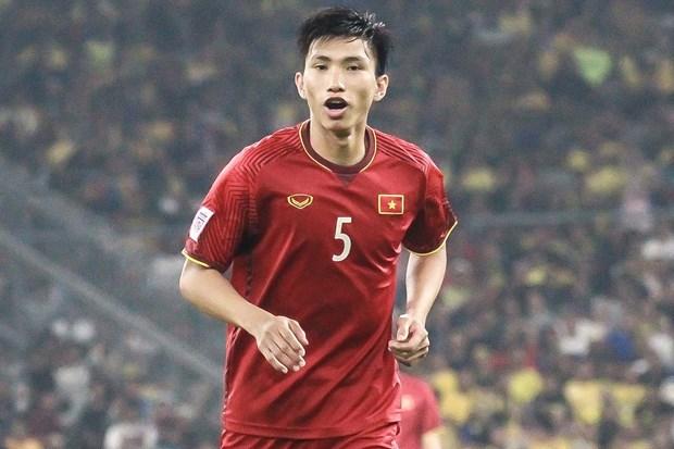 阮光海和段文厚跻身2019年亚洲杯五名最佳U21球员 hinh anh 2
