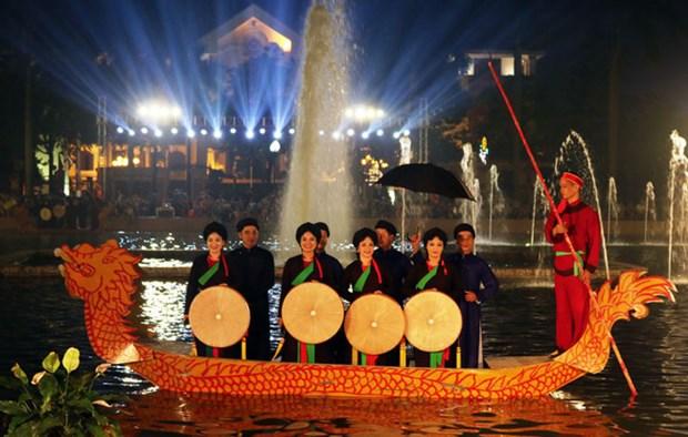 """""""来到官贺之乡""""文化节将于2月在北宁省举行 hinh anh 1"""