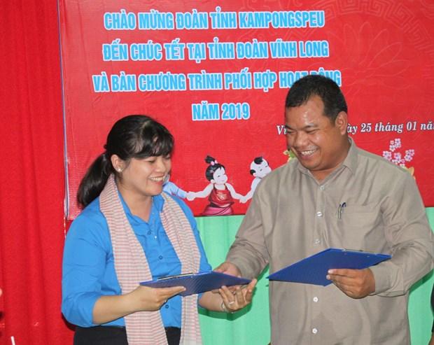 越南永隆省与柬埔寨磅士卑省将举行活动 促进两国青年友好交流 hinh anh 1