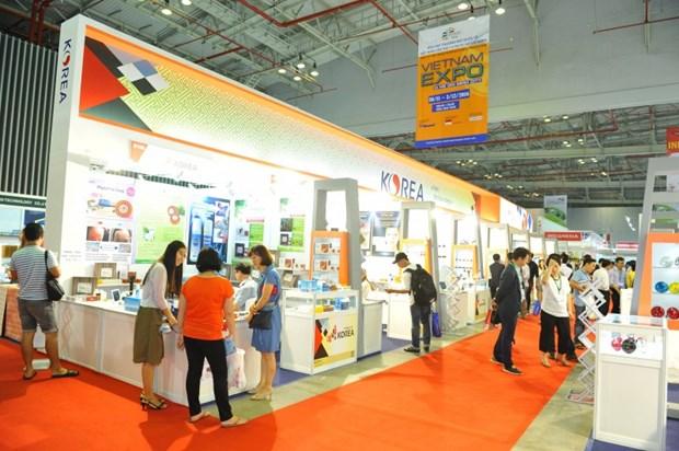 2019年越南国际贸易博览会将于4月举行 hinh anh 1