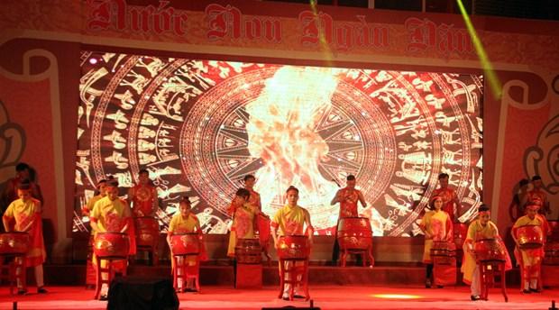 广治省阮主遗迹正式成为越南国家级历史遗迹 hinh anh 2