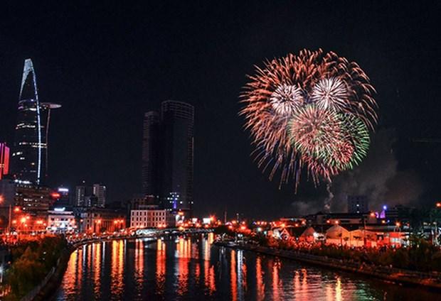 胡志明市喜迎新春活动频繁 hinh anh 1