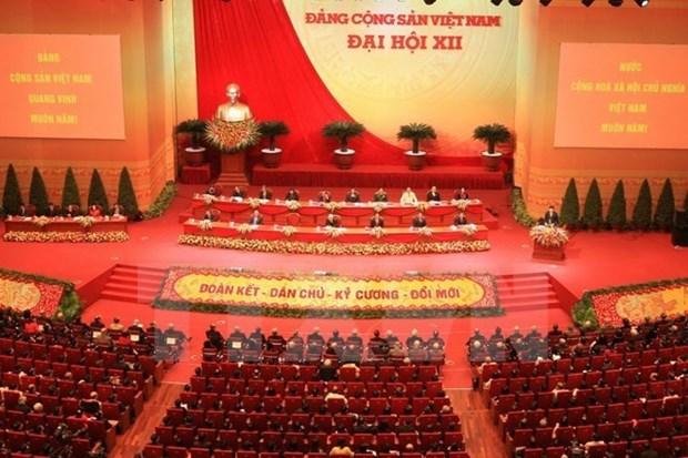 老挝和柬埔寨就越南共产党建党89周年致贺电 hinh anh 1