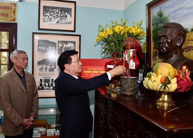 越南政府副总理郑廷勇在永福省开展走访慰问活动 hinh anh 1