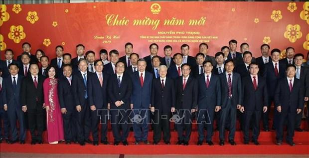越通社简讯2019.2.5 hinh anh 1