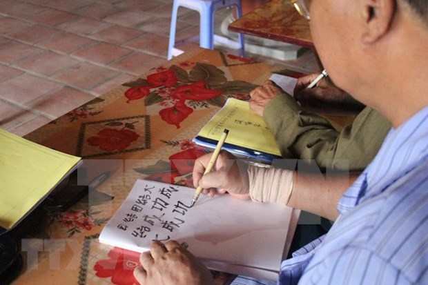 老年汉南字培训班为弘扬传统文化做出贡献 hinh anh 2