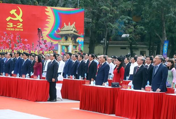 阮春福出席玉回-栋多大捷230周年纪念典礼 hinh anh 1