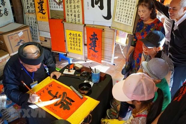 新春求字习俗——越南人文化之美 hinh anh 2