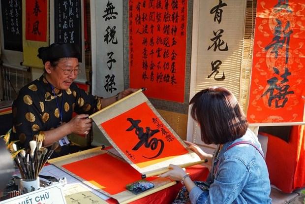 新春求字习俗——越南人文化之美 hinh anh 1