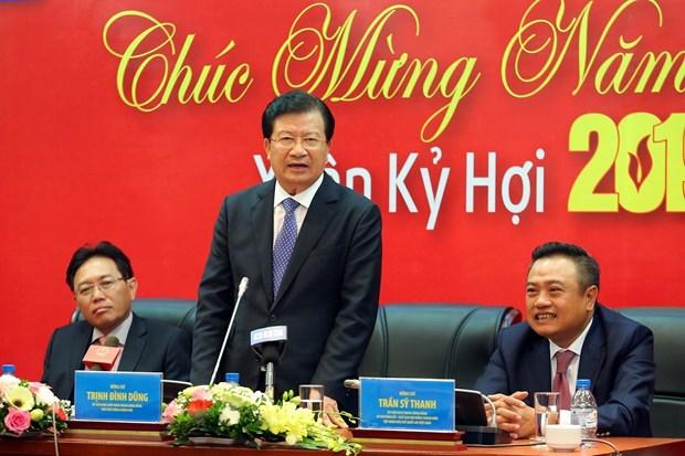 越南政府副总理郑廷勇走访越南油气集团 hinh anh 1