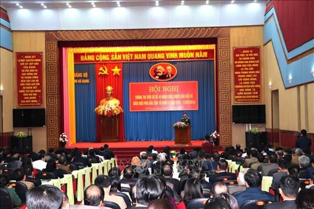 越南北部边界战争40周年:重温民族光荣传统和不屈不饶精神 hinh anh 1