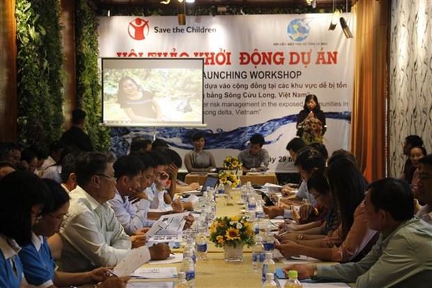 金瓯省:2.4万人受益于由韩国提供援助的减轻自然灾害项目 hinh anh 2
