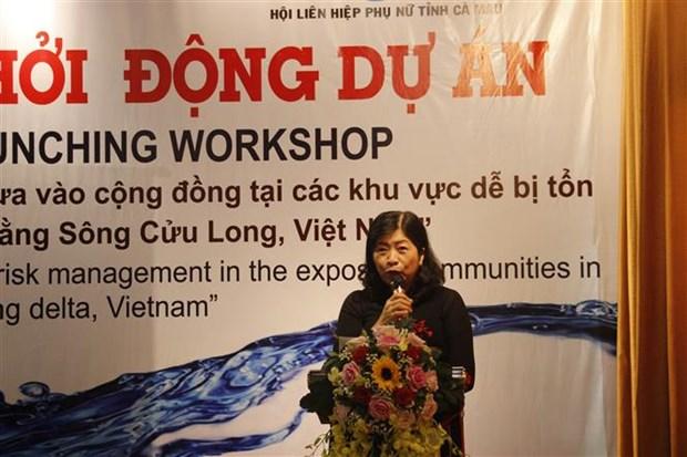金瓯省:2.4万人受益于由韩国提供援助的减轻自然灾害项目 hinh anh 1