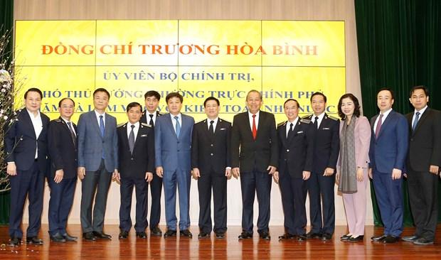 张和平:国家审计署赢得党和国会、政府、人民的信任 hinh anh 2