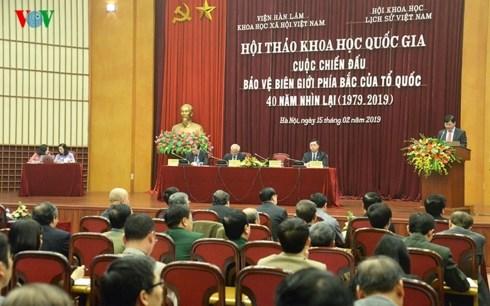 越南在北部边界保卫战的历史事实和正义性 hinh anh 1