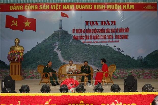 越南北部边界保卫战40周年:搁下过去 展望未来 为和平与繁荣做出努力 hinh anh 1