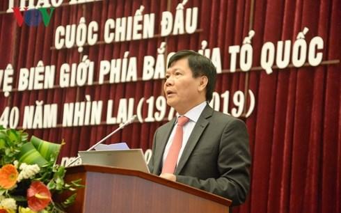越南在北部边界保卫战的历史事实和正义性 hinh anh 2