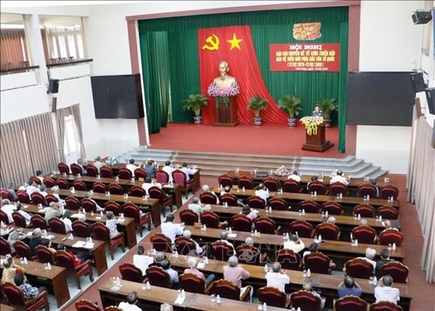 越南北部边界保卫战40周年:关于北部边界保卫战的专题报告 hinh anh 1