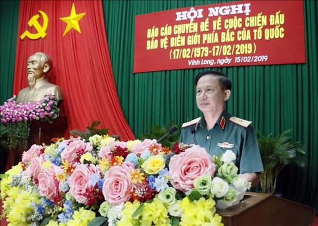 越南北部边界保卫战40周年:关于北部边界保卫战的专题报告 hinh anh 2