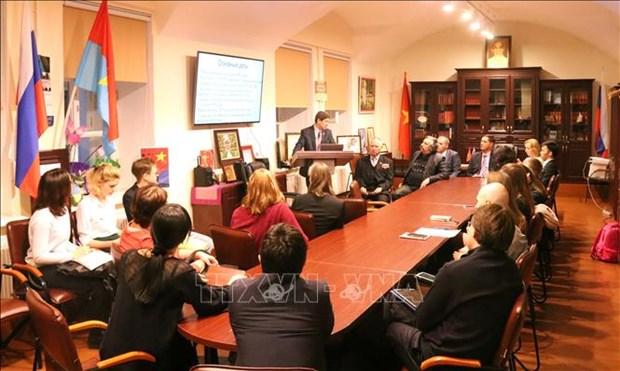 北部边界保卫战40周年座谈会在俄罗斯举行 hinh anh 1