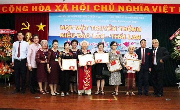进一步促进胡志明市-老挝-泰国人民的友好关系 hinh anh 2