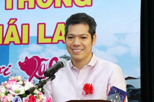 进一步促进胡志明市-老挝-泰国人民的友好关系 hinh anh 3