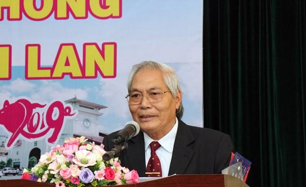 进一步促进胡志明市-老挝-泰国人民的友好关系 hinh anh 1