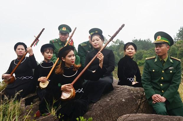 保护边疆文化 hinh anh 2