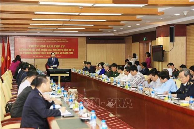 政府副总理王廷惠:贸易便利化应当与反商业欺诈并行 hinh anh 1