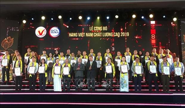 524家企业荣获2019年越南优质产品称号 hinh anh 2